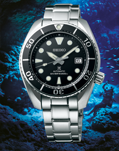 seiko-propex.png
